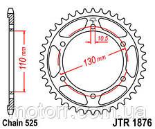 Задняя звезда JT JTR1876.43