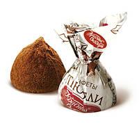 Шоколадные конфеты Трюфели фабрика Красный Октябрь