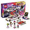 LEGO 41107 Friends Лімузин поп-зірки (Лего Френдс Лимузин поп-звезды, LEGO Friends Pop Star Limo), фото 6