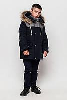 Зимняя подростковая куртка для мальчика Алекс