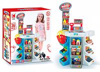 Детский игровой набор Магазин 1283 HN