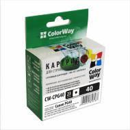 Совместимый картридж ColorWay CW-CPG40 (FAX JX200 / JX210 / JX500 / JX510 PIXMA MP140 / MP150 / MP160 / MP170 / MP180 / MP190 / MP210 / MP2) Black