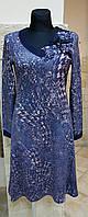 Платье синего цвета,по колено,с рукавом .Filip carat (франция)
