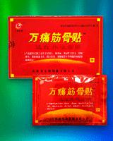 Пластырь болеутоляющий «Цзинь Ниу» для костей и суставов