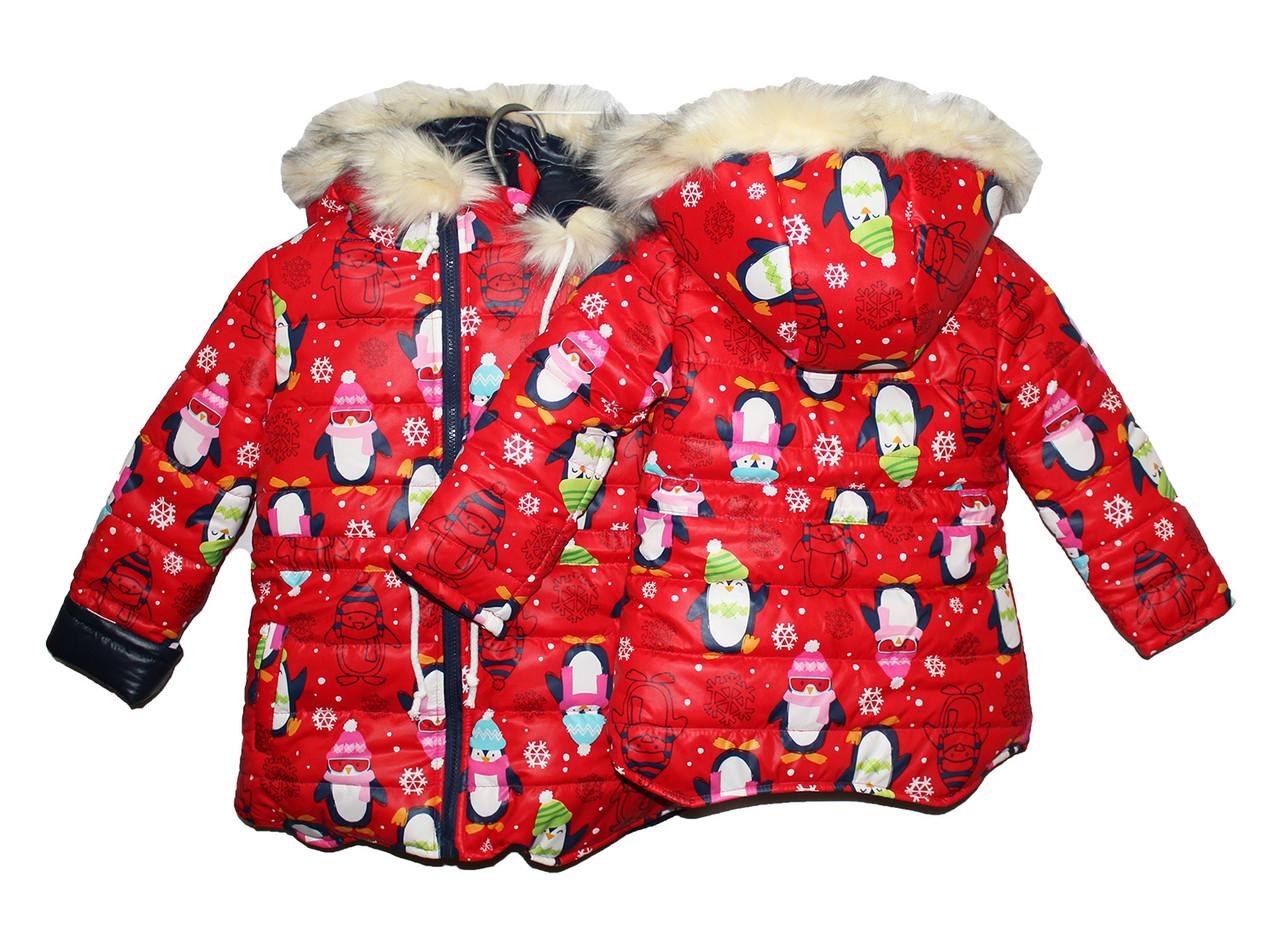 Курточки на меху для девочки Пингвин