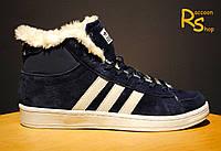 Зимние мужские кроссовки Adidas Winter Originals blue