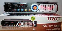 Профессиональный стерео усилитель AMP UKC AK-121USB c Karaoke