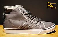Зимние мужские кроссовки Adidas Winter Originals Nizza grey
