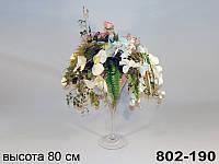 Композиция из искусственных цветов в бокале, авторская робота  ed802-190