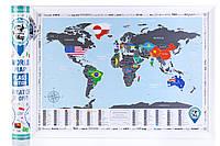 Скретч карта Флаги мира