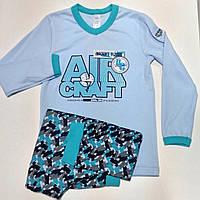 """Пижама для мальчика """" Аэрофлот """""""