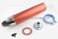 Глушитель (тюнинг) 420*100мм, крепление d78мм (нержавейка, красный, прямоток)