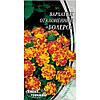 Бархатцы откл.Болеро /0,5г/ (Семена Украины) (в упаковке 20 пакетов)