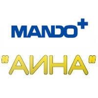 Амортизаторы Mando