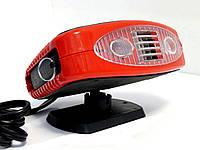 Тепловентилятор автомобильный Car Commerce Tornado 150W