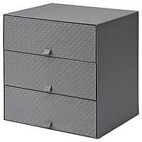 PALLRA Мини-комод с 3 ящиками, темно-серый 502.724.80