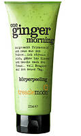 Пилинг  one ginger morning treaclemoon