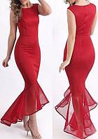 DL-60615-3 Силуэт Рыбки в Красном Вечернем Платье Макси