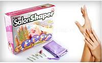 Аппарат для маникюра и педикюра Salon Shaper Салон шейпер