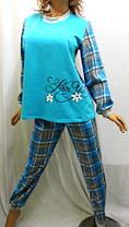 Пижама женская байковая с манжетами, от 44 до 54 р-ра, Харьков, фото 3