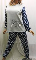 Пижама женская байковая с манжетами