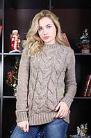 """Теплый женский свитер """"Косы"""", капучино, фото 1"""
