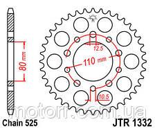 Задняя звезда JT JTR1332.42