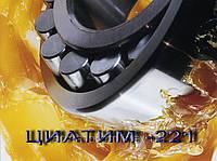Циатим - 221 смазка