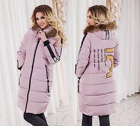 ДР1603 Куртка зимняя размеры 44-48
