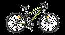 """Горный велосипед Avanti GALANT 26"""" (2015), фото 3"""