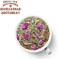 Зеленый чай Монастырская изба 200 г. Gutenberg НОВИНКА!