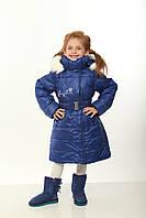 Пальто зимнее с жилеткой (синее)