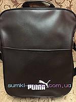 Сумка планшет на плечо Пума puma  кожзаменитель Хорошее качество(только ОПТ)Сумка для через плечо
