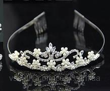 Дитяча корона, діадема для дівчинки, висота 4 див.