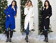 Пальто, кашемир со стёганым синтепоном, мех натуральный песец ( съемный), пальто декорир украшением ВШ № 800