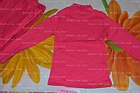 Кофта детская, начес,р.98-104,104-110,110-116,116-122, фото 1