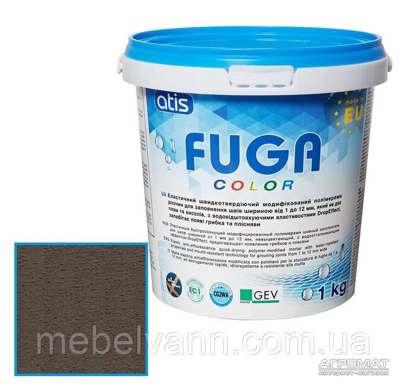 Затирка Atis fuga color A144/1кг шоколад