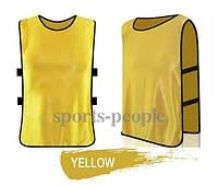 Футбольная форма в Украине. Сравнить цены bc71aee2605a9