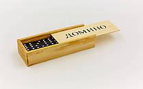 Доміно настільна гра в дерев'яна яній коробці IG-1850 (кістки-дерево, h-3,8 см, р-р кор. 14,8x5x3 см)