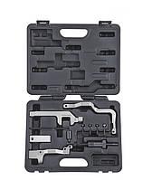Набор для установки ГРМ BMW MINI/PEUGEOT/CITROEN 10 пр. FORCE 910G8, фото 1