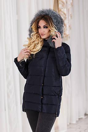 Д6126 Куртка зимняя размеры 46-50, фото 2