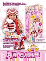 Интерактивная кукла 1050252 R/MY 051 Ангелина