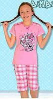 Пжама 618 Розовая