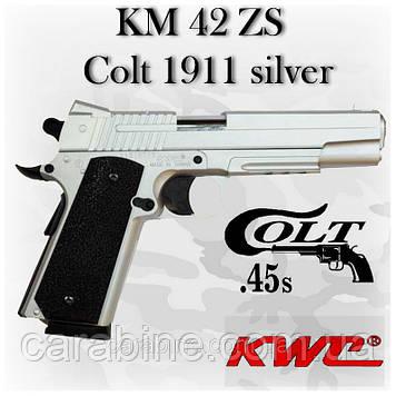 KWC KM 42 ZS, Colt 1911 silver + дополнительный магазин