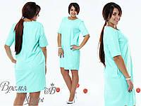 Бирюзовое платье с карманами. Р-ры от 42 до 54