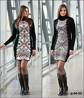 Удобное женское платье  с геометрическим узором. Разные цвета