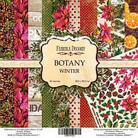 "Набор скрапбумаги ""Botanica winter"", 30,5 Х 30,5 см"