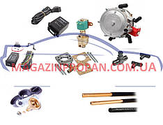 Комплект ГБО на Volkswagen Passat (моно инжектор) Без баллона.Трубка пластик