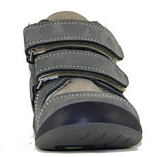 Ботинки Perlina 95GRAY р. 20, 21 Серый, фото 3