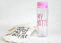 Бутылочка My Bottle розовый
